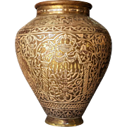 "Islamic Damascus Copper Vase Silver Gold inlaid 11"" Syria 1940 Jewish Motives Judaica"