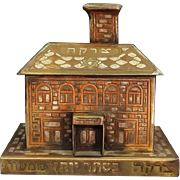 Islamic Charity Box Damascus Copper Silver inlay Savings House Jewish Syria