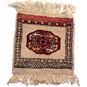 "SALE 1970's Pakistani Bokara rug 1'0"" x 1'0"" Free shipping & appraisal"