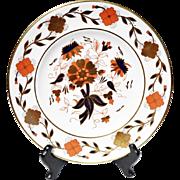 Single Vintage Royal Crown Derby 'Asian Rose' Starter/Salad Plate