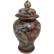 SALE Vintage Oriental Hand Painted Multi-Color Floral Print Urn with Gold Tone