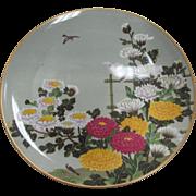 """SALE Vintage Franklin Mint Hand Paint Porcelain """"Sunflowers & Sky"""" Collectors Plate"""