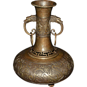 Bronze Incense Burner- Low Urn with Dragon and Dragon Tongue Handles