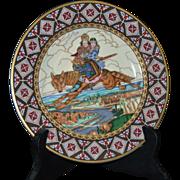 "Villeroy & Boch Russian Fairy Tale Plate ""The Firebird"" Limited Edition"