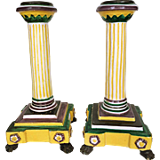 REDUCED Bright Yellow, Green, and Purple Majolica Candlesticks