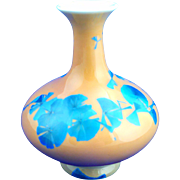 Asian crystalline glaze bud vase; tan, blue, white; signed