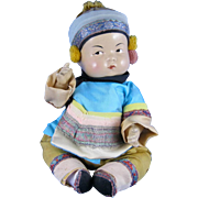 SOLD Rare Vintage Composition Chinese Ming Ming baby doll - Original outfit and 8 Inches tall
