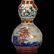 Early 19th C. Japanese Kutani Double Gourd Vase