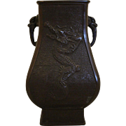 19th Century Archaic Based Design Bronze Dragon Vase
