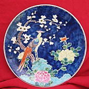 Nippon Japan Decorative Peacock Plate Cobalt Blue Plate 8""