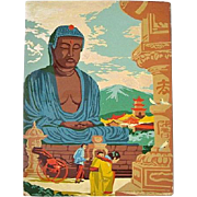 Rare Vintage Paint by Number Seated Buddha