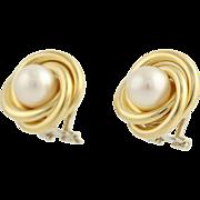 Akoya Pearl Stud Earrings - 18k Yellow Gold June High Karat Omega Backs Pierced