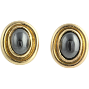 Hematite Cabachon Stud Earrings - 9k Yellow Gold Solid Frame Stick Post D&F