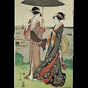 SALE Vintage Japanese Geisha Girl Print Signed