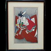 SALE Signed Samurai Warrior Japanese Wood Block Print Woodblock