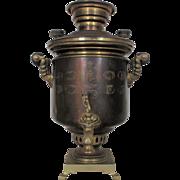SALE Antique Brass & Copper Samovar Russian Imperial Hallmarked c. 1900 Tea Pot Urn