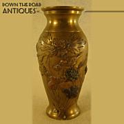 Mixed Metal Bronze Japanese Vase - 1880's