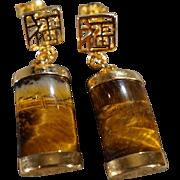 SALE Vintage Pierced Earrings Sterling Silver Yellow Gold Overlay 2 Rectangle Tigers Eye Fancy
