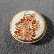 SALE Vintage Detailed Painted Porcelain Satsuma Button