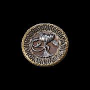 Vintage Brass   Raised Relief Fancy  filigree Floral Design  Large  Round  Button