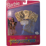 1992 Barbie Hollywood Hair #1996 Outfit Gold Lame Jacket and Skirt MIB