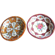 Delightfulful Pair of English Vintage Daher Tin Bowls