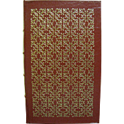 Poems of John Keats, Leather Bound, 1980, Excellent