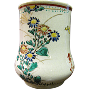 Signed Antique Export Chinese Brush Pot, Hand Painted, Beautiful!