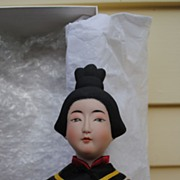 1992 National Convention Doll In Her Original Box..Precious Lady
