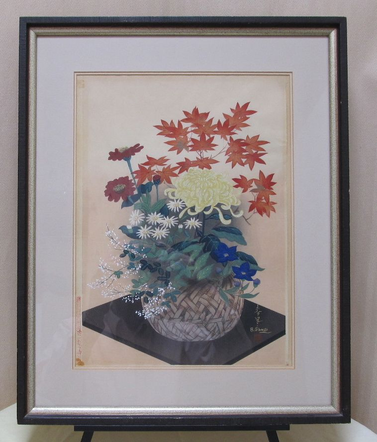 Woodblock Print By Ohno Japanese From Thesteffencollection