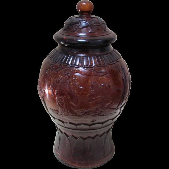 Tall Chinese Beijing Glass Jar