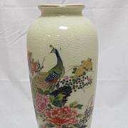REDUCED Japanese Satsuma Type Vase