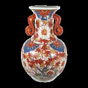 Old Chinese  Imari Style Vase