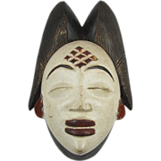 African Carved Wood Mask Punu