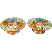 Chinese Cloisonne Candlesticks