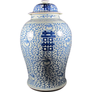 Tall Antique Chinese   Double Happiness Jar