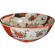 Antique Oriental Porcelain Bowl