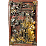 Set of Chinese Carved Wood Panels