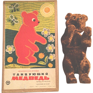 MEABEAB RUSSIAN WIND UP BEAR TOY