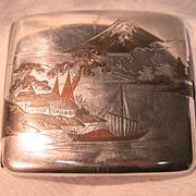 Vintage & Rare Japanese Case .950 Silver