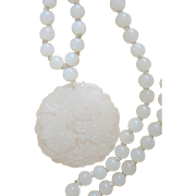 Vintage 14kt Chinese White Jade Beads with Medallion Necklace