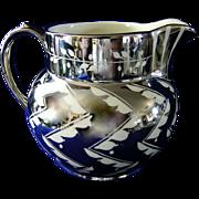 Ridgways Silver Luster Cream Pitcher 1905