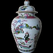 Chinese Large Porcelain Famille Rose Jar