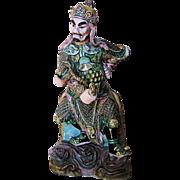 SALE PENDING Antique Chinese Porcelain Famille Verte Warrior