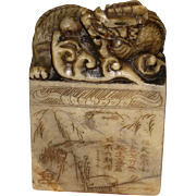 Old Chinese Soapstone Carved Dragon Seal