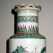 19th Century Chinese Porcelain Famille Verte Dragon Vase