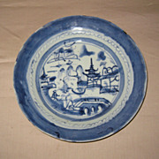 19th C. Chinese Canton Export Porcelain Bowl