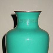 Elegant Ando Turquoise Cloisonné Vase