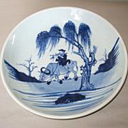 19th C. Chinese Blue & White Porcelain Bowl