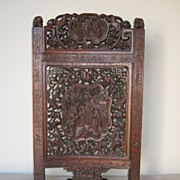 Magnificent Chinese Carved Wood Table Screen